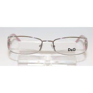 Dolce & Gabbana DG 5037 101 (2)